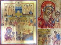 23d68b3cb18f0 Икона четырех-частная с образами Богоматерь Всех скорбящих радость, И